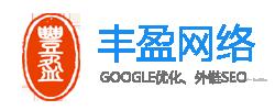 余姚网站建设设计|余姚百度谷歌GOOGLE优化推广|微信小程序开发-余姚SEO淘宝优化网络公司网站建设