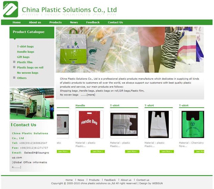 余姚外贸网站建设,余姚跨境电商外贸企业网站制作开发